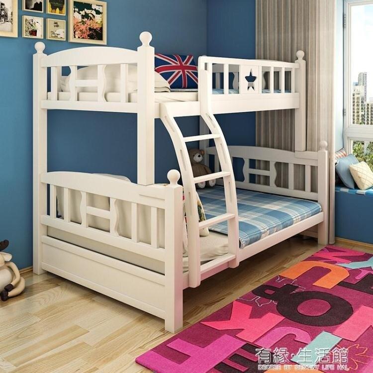 雙人床櫸木兒童床上下床雙層床實木高低床子母床上下鋪木床雙層成人白色 七色堇 交換禮物 送禮