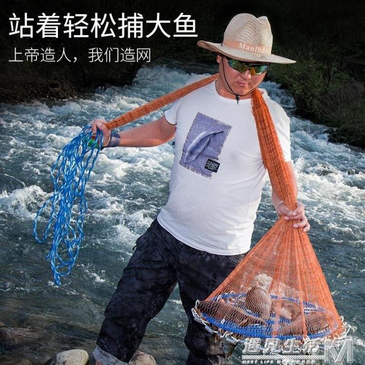 飛盤式手拋網魚網捕魚傳統撒網第四代美式漁網捕魚網易拋網自動  WD