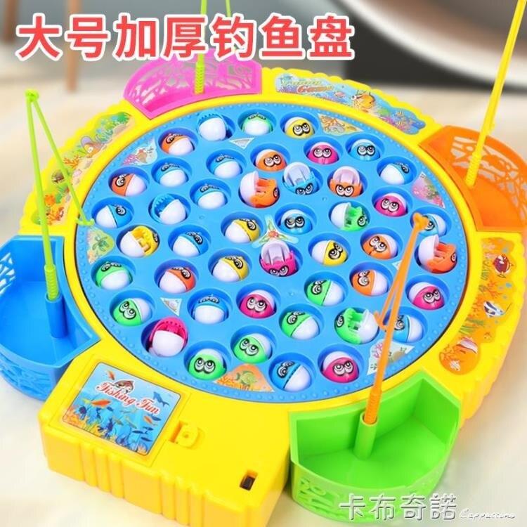 兒童電動磁性釣魚益智玩具寶寶小孩女孩磁鐵2小貓玩早教1-3歲套裝