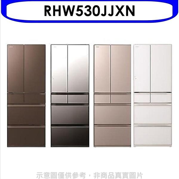 回函贈日立【RHW530JJXN】527公升六門冰箱-琉璃(與RHW530JJ同款)XN琉璃金