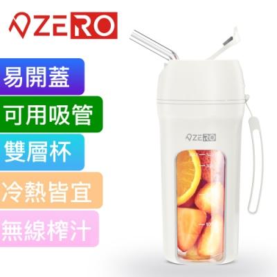 【ZERO 零式創作】MIXER+ 直飲隨行杯果汁機 易開蓋   真碎冰   冷熱飲   真便利