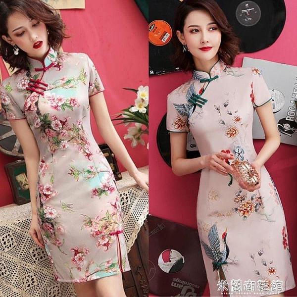中國風洋裝 改良旗袍女新款四面彈優雅日常氣質修身少女旗袍裙 快速出貨
