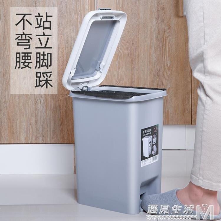 垃圾桶家用帶蓋衛生間廁所客廳臥室有蓋垃圾筒按壓腳踩雙開式紙簍