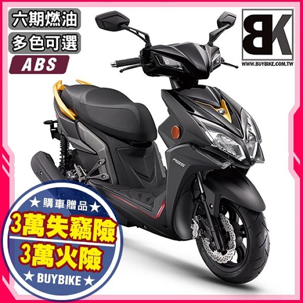 2021 雷霆S Racing S150 ABS 現折3000 送6萬好險 可申貨物稅4000汰舊(SR30JC)KYMCO光陽機車