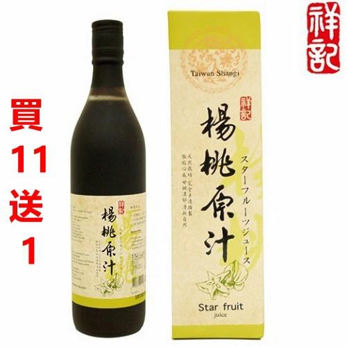 祥記 楊桃原汁 600ml/瓶(買11送1)