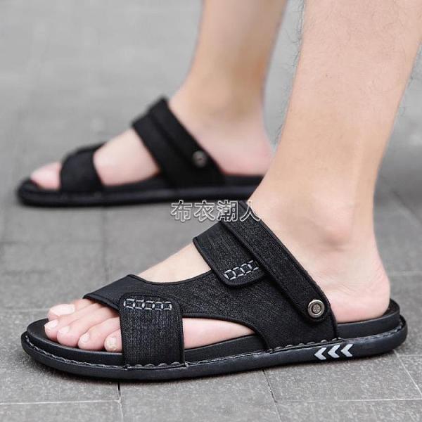涼鞋男夏季2021新款兩用防滑耐磨軟底潮流開車外穿沙灘鞋男士拖鞋 快速出貨