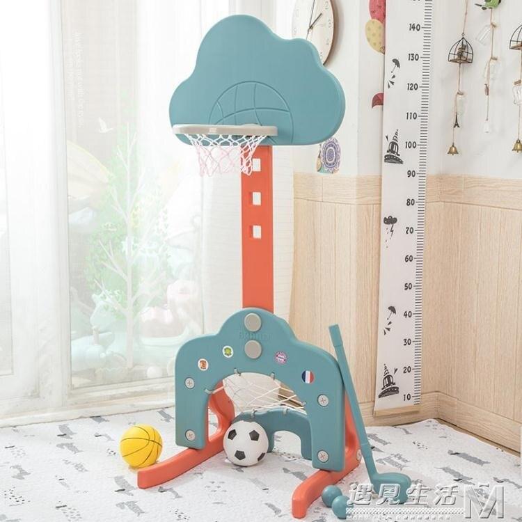 籃球架室內家用可升降籃球框投籃架多功能小男孩球類玩具 WD