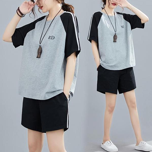 休閒運動裝 洋氣套裝女夏季寬松大碼200斤休閑拼色短袖T恤短褲運動兩件套顯瘦 夢藝家
