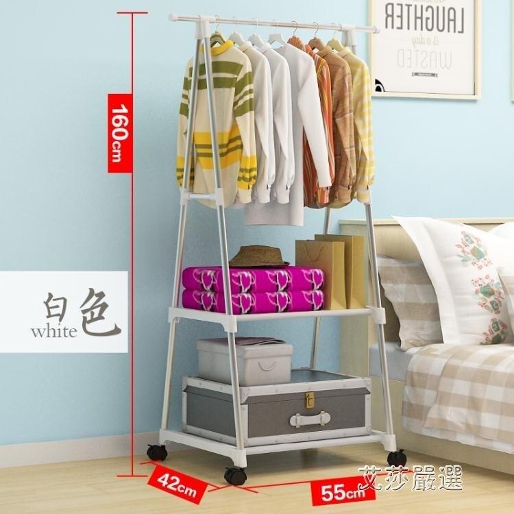 鞋架簡易衣帽架落地掛衣架三角可行動收納鞋架組合臥室家用掛包衣服架