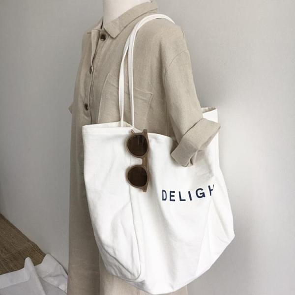帆布包 韓國ins慵懶風帆布包女側背包大包文藝學生百搭手提大容量購物包 嬡孕哺