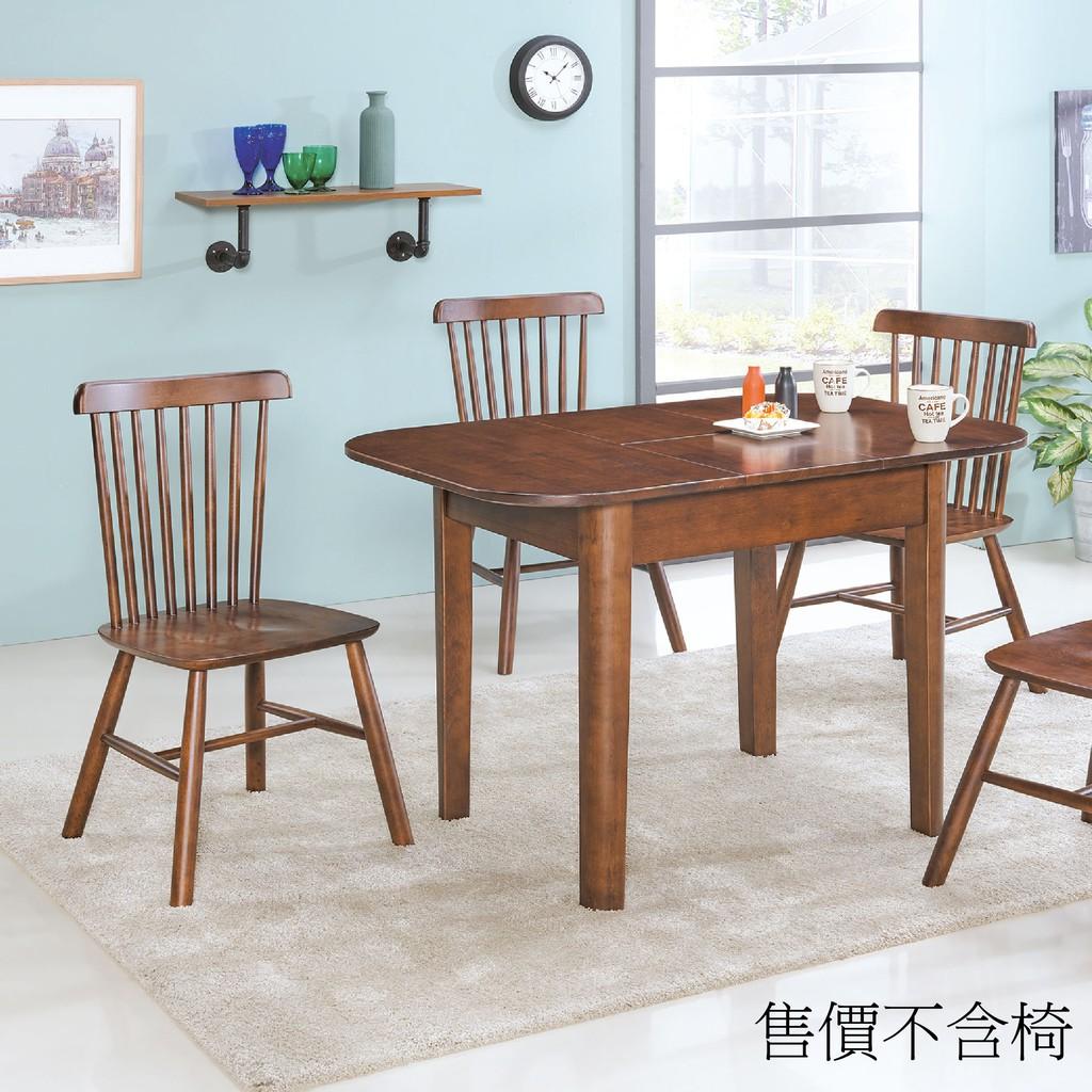 【89~120cm長方折桌-C819-1】餐桌伸縮 長型餐桌組 北歐大理石桌子 圓形桌 餐桌椅組【金滿屋】