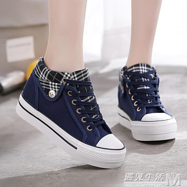新款高帮帆布鞋女鞋休闲布鞋学生格子女鞋厚底内增高鞋子