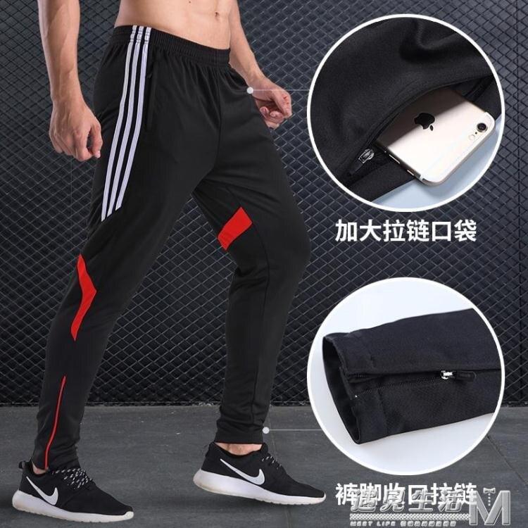 運動褲長褲男夏季跑步速干薄款健身籃球足球訓練褲子女休閒褲寬鬆