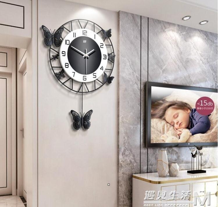 北歐鐘錶掛鐘客廳大氣個性創意時尚藝術錶家用現代簡約掛牆時鐘大