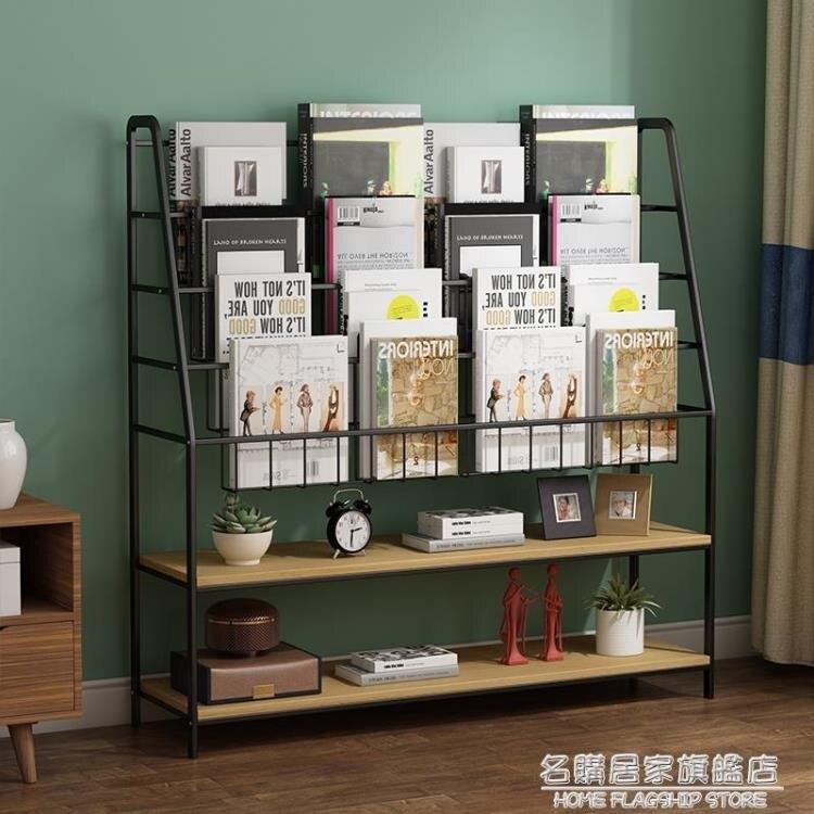 鐵藝落地簡易書架置物架學生書櫃辦公室雜志架兒童收納書架繪本架【】