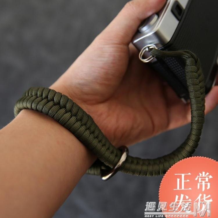 相機腕帶手繩微單單反佳能索尼富士尼康拍立得防丟掛繩編織手腕帶
