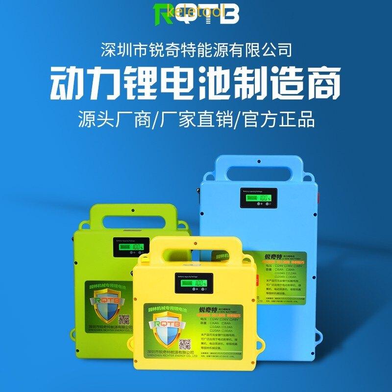 鋰電池割草機電動除草機鋰電打草機 鋤草機 1電動割草機充電式24V48伏采茶機綠籬機草坪機園林專用工具