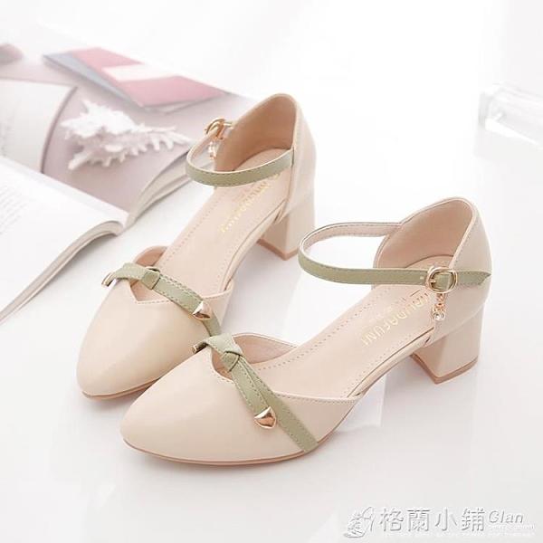 達芙妮沿薦單鞋女中跟春季新款粗跟百搭仙女風高跟鞋包頭涼鞋 格蘭小鋪