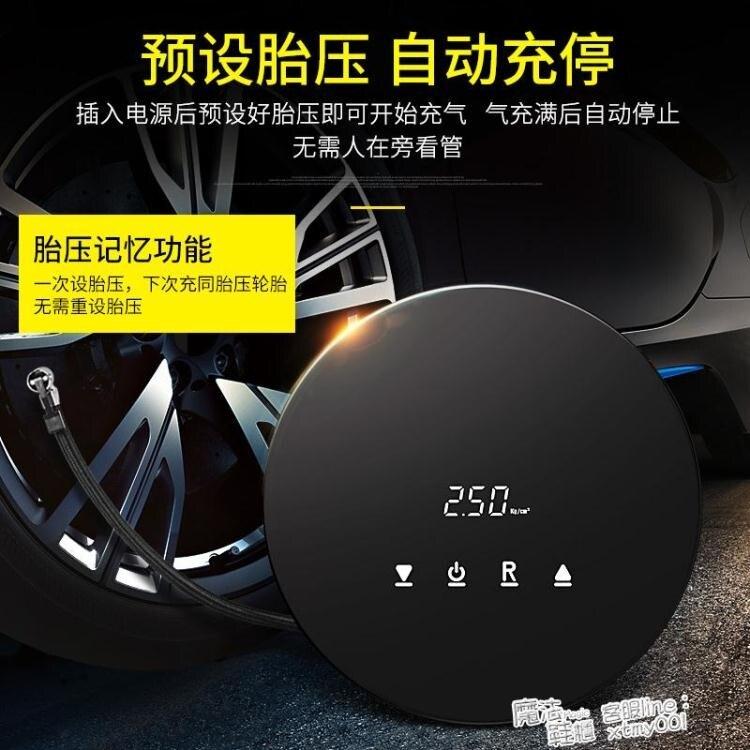 車載充氣泵小轎車便攜式汽車電動輪胎多功能12v加氣泵車用打氣筒