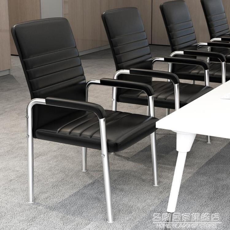 電腦椅家用辦公椅會議椅弓形學生宿舍懶人座椅特價麻將椅靠背椅子