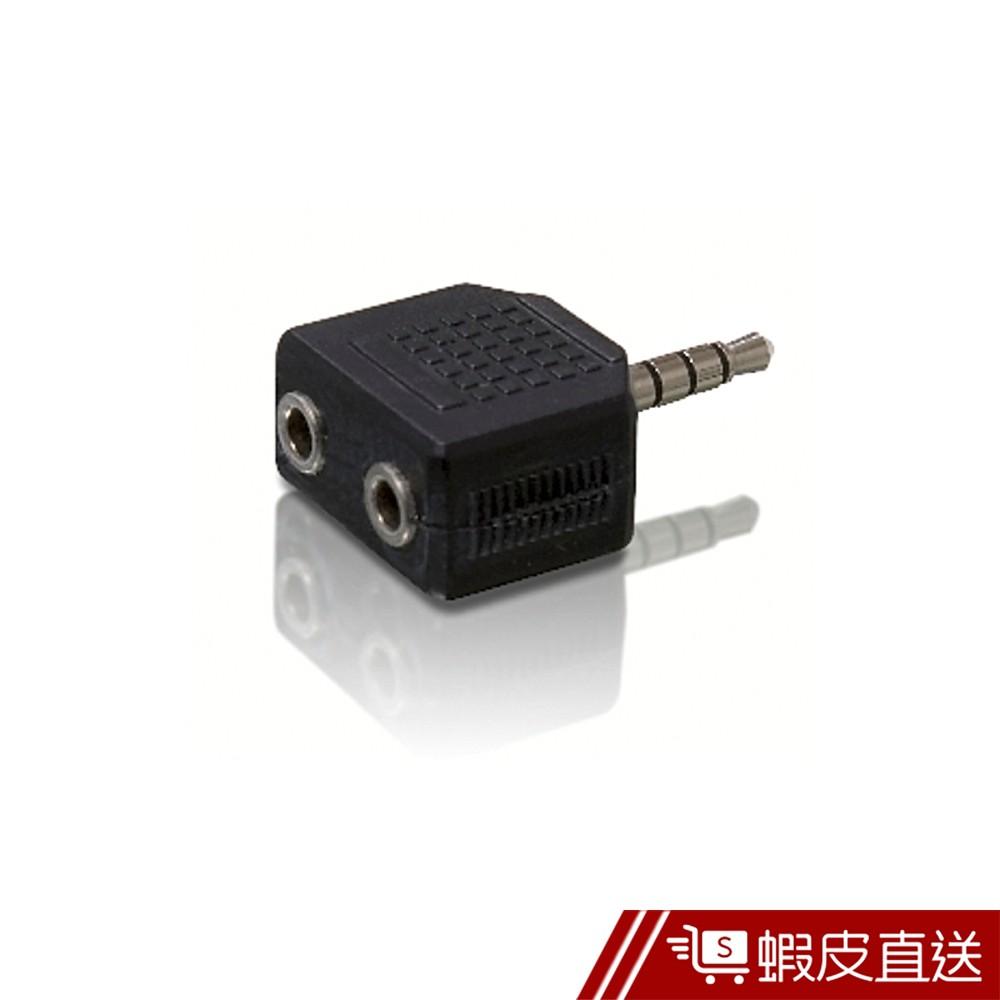 PHILIPS 飛利浦 SWA2551W/10 一分二 3.5mm 立體耳機分接頭 蝦皮直送 現貨