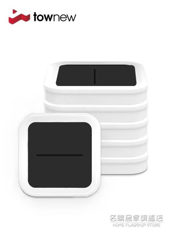 拓牛垃圾袋智能垃圾桶專用垃圾盒家用加厚一次性大號自動打包換袋