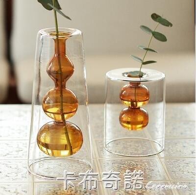 復古彩色玻璃插花瓶葫蘆水培花器裝飾擺件ins 聖誕節鉅惠