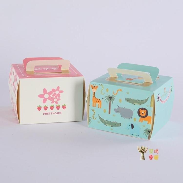 蛋糕包裝盒 加厚四寸生日蛋糕盒子手提4寸5寸兒童慕斯正方形小西點包裝盒定製