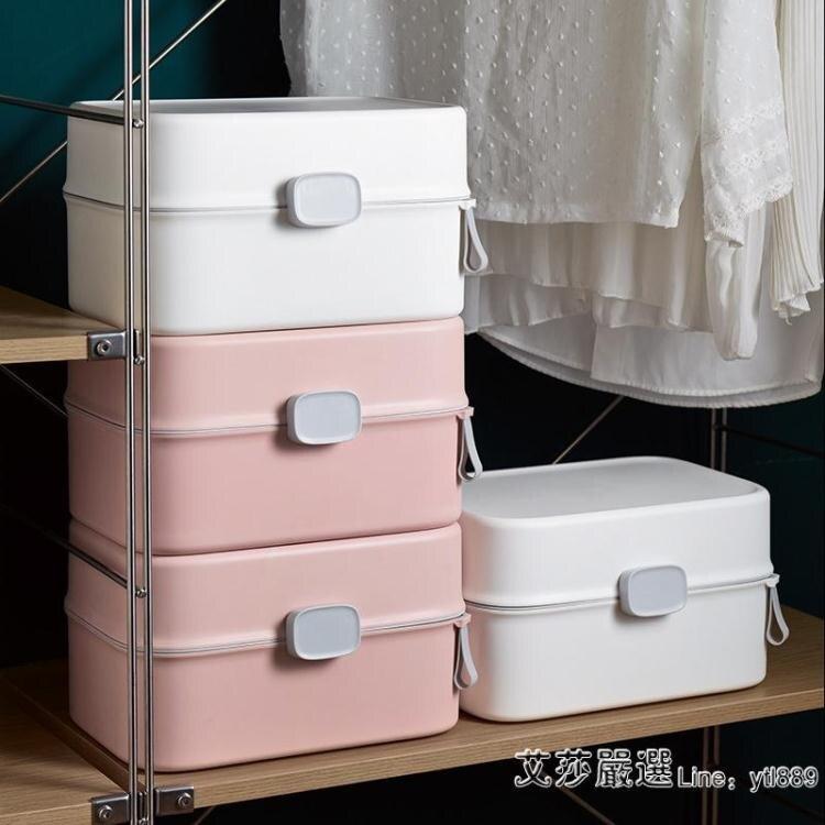 收納盒套裝塑料家用帶蓋子文胸盒內衣內褲襪子旅行裝衣櫃收納神器