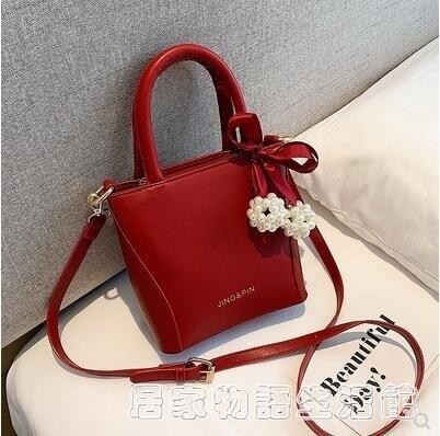 女士珍珠包包新款網紅色時尚單肩包百搭斜背包