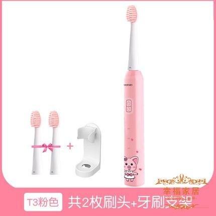 電動牙刷 兒童電動牙刷3-4-6-10歲以上寶寶小孩軟毛電聲波自動充電式