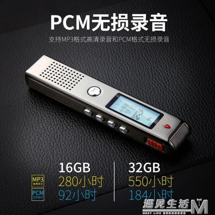 錄音筆專業高清降噪遠距長時待機MP3播放器學生