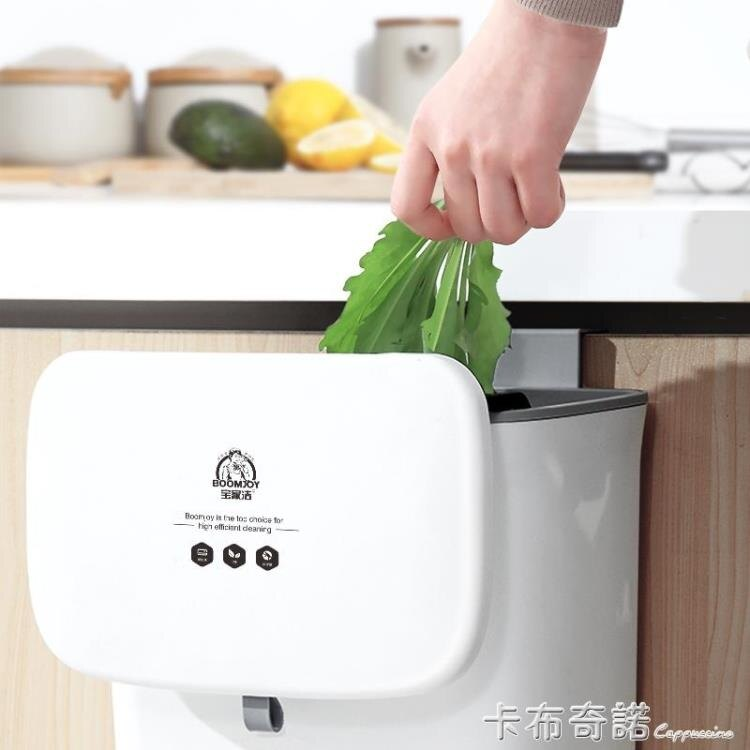厨房垃圾桶壁掛式带盖大号家用有盖纸篓防臭专用橱櫃门悬掛收纳桶
