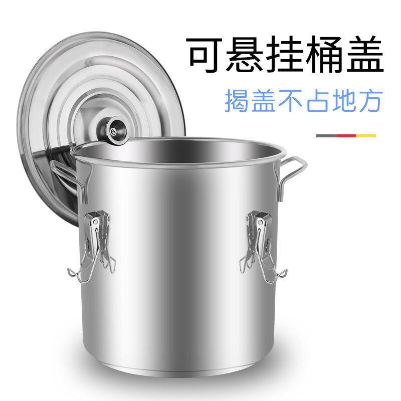 加厚不銹鋼桶裝米桶儲米盒米粉桶防蟲米缸防潮面粉儲米器