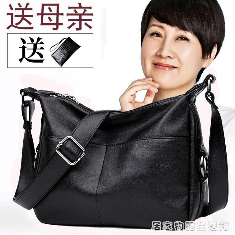 中年包包女媽媽包新款側背包時尚大容量軟皮中老年女士單肩包