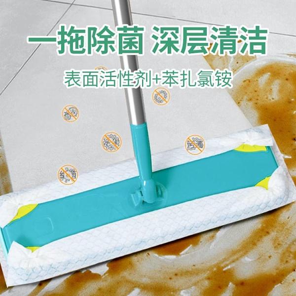 拖把 加大號地板清潔除菌濕巾平板拖把地板除塵布一次性濕巾紙