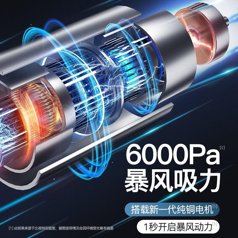 車載吸塵器無線充電大功率強力車用家用小型機汽車專用車內大吸力