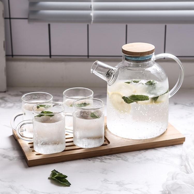 透明日式玻璃煮水果茶壺套裝家用客廳耐熱下午茶泡花茶茶具茶杯 HM