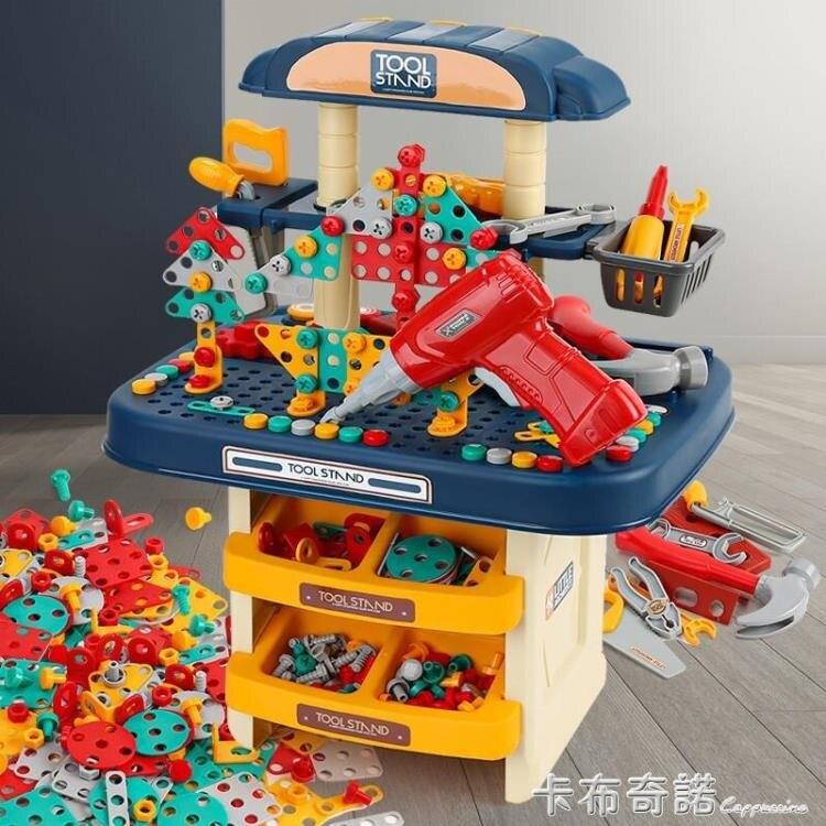 過家家工具箱男孩電鉆新年禮物玩具維修理套裝益智6歲7以上3兒童5