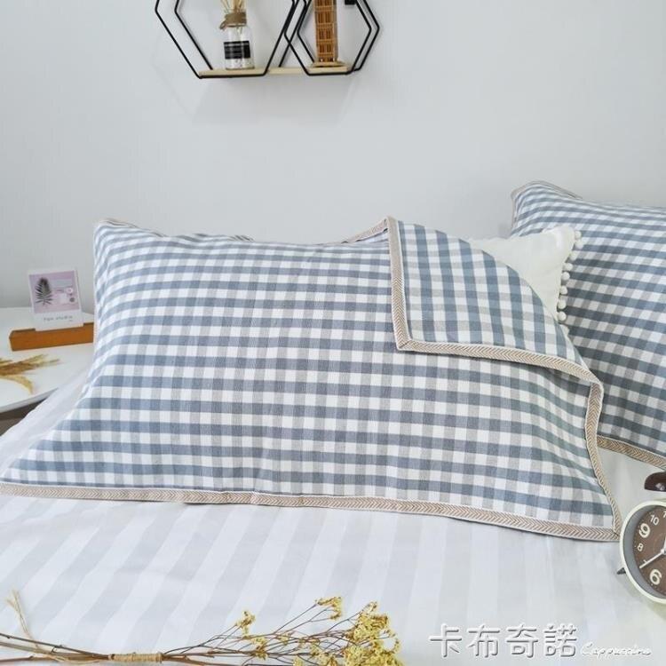 純棉老粗布單人枕巾一對裝四季用不打滑吸汗透氣加厚防螨