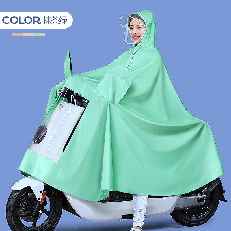 騎行雨衣 電動電瓶車雨衣男女長款全身防暴雨單人騎行專用可愛新款雨披