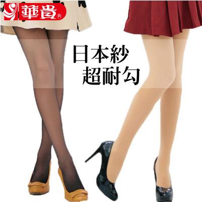 華貴絲襪-超薄透膚全彈性絲襪(3558)-1雙入