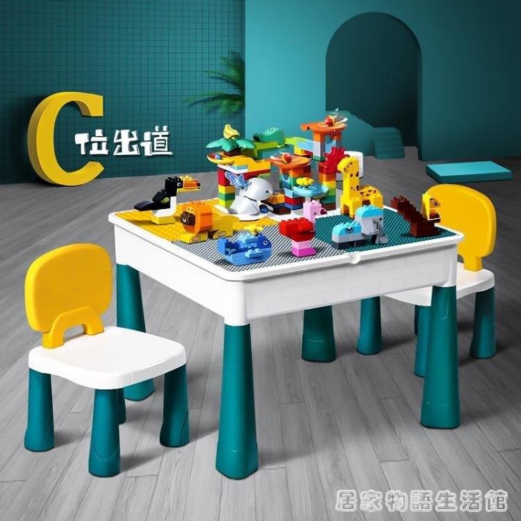 大顆粒積木桌子多功能拼裝玩具益智3-5歲男女孩6智力動腦