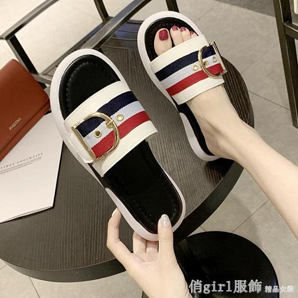 拖鞋 運動厚底拖鞋女夏外穿ins潮2021新款時尚百搭涼鞋沙灘鞋網紅涼拖 開春特惠