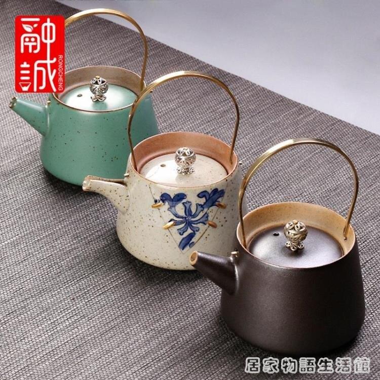 仿古茶壺提梁壺陶瓷復古泡茶器家用銅把單壺茶水壺日式功夫茶具