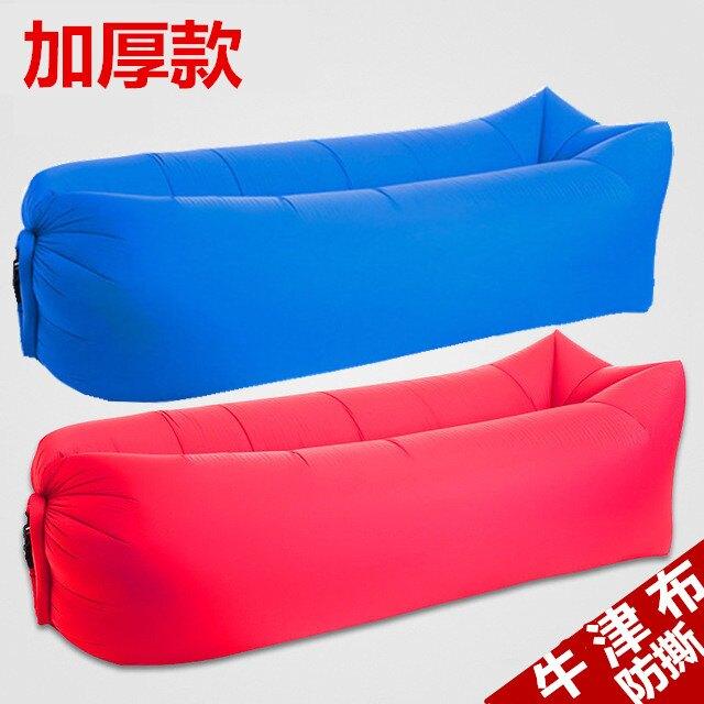 午睡神器戶外充氣沙發充氣睡袋便攜空氣沙發床沖氣沙灘午休懶人沙