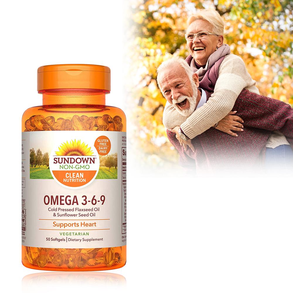 植物性配方(含Omega 369)軟膠囊(50粒/瓶)【Sundown日落恩賜】-商品有效期至2023/9月底