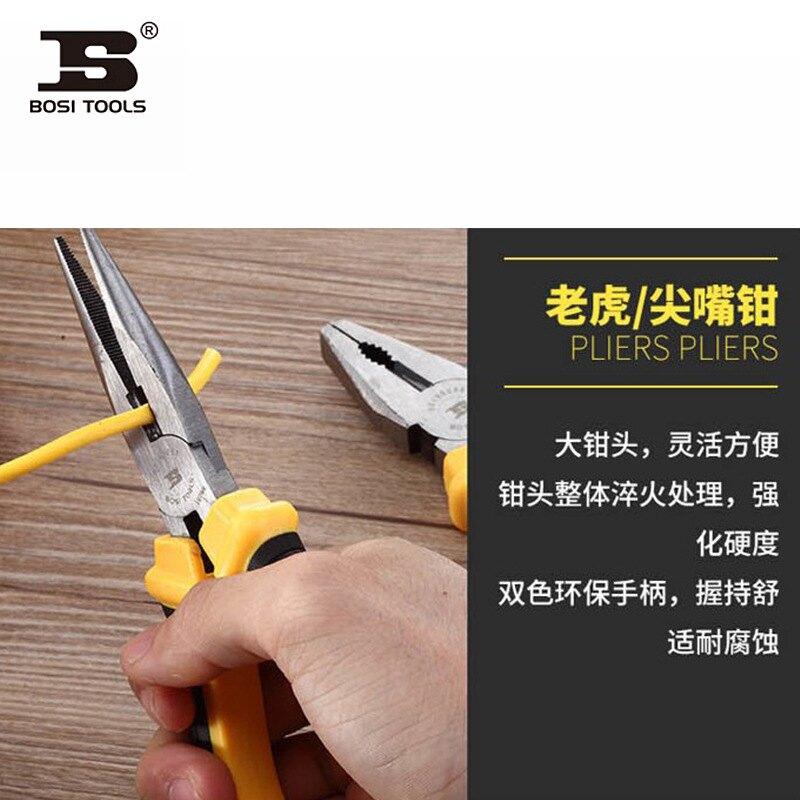 波斯五金工具4件套裝家用公司日常簡便組套512804