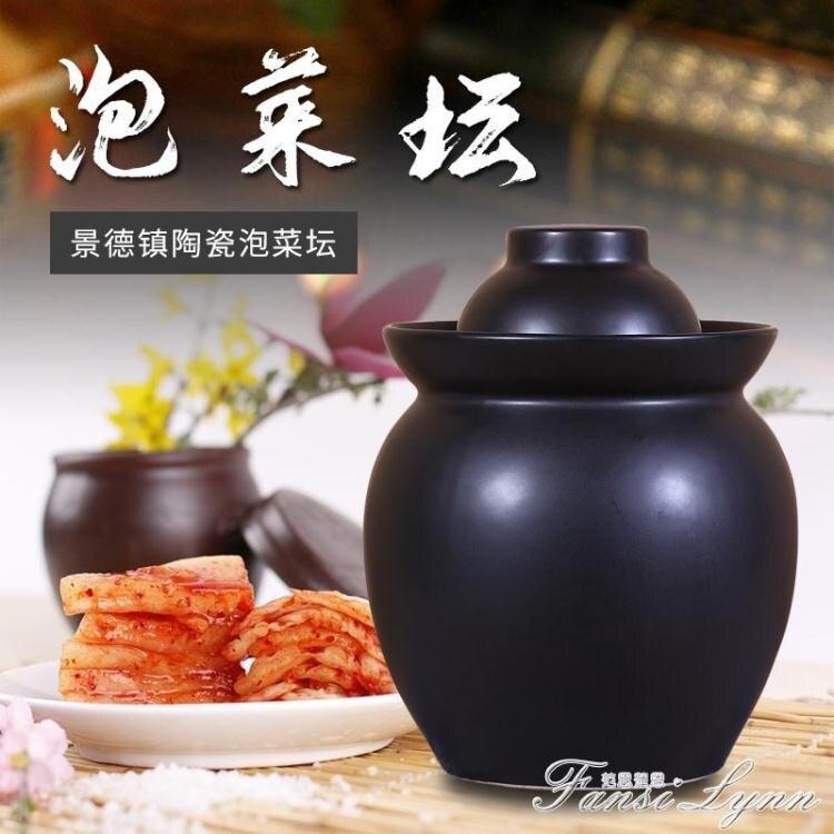 陶瓷家用泡菜壇子四川咸菜酸菜腌菜缸加厚土陶密封帶蓋小儲物罐子