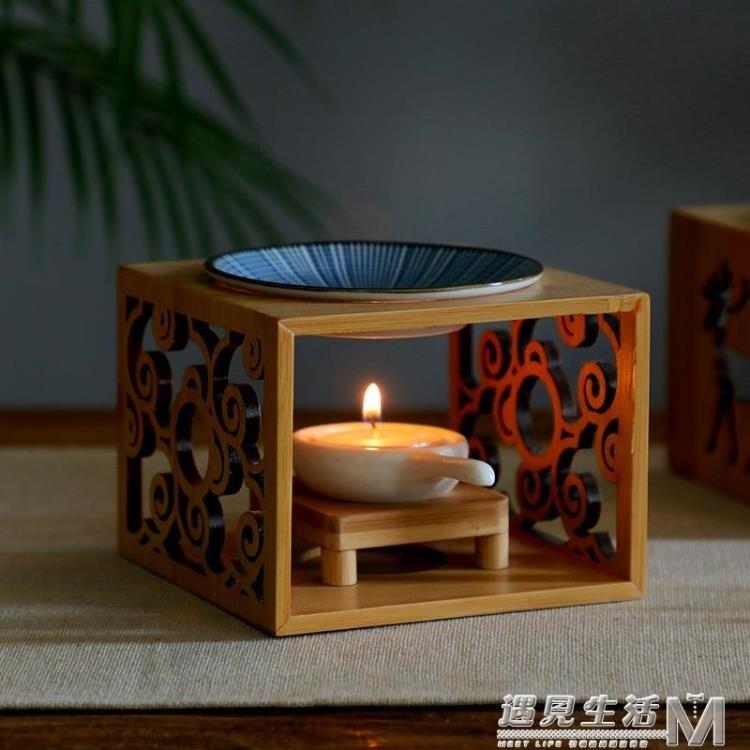天然竹實木陶瓷小蠟燭精油燈香薰熏香爐臥室內居家用床頭ins香氛 果果輕時尚